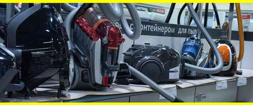 Choose The Best Vacuum Cleaner